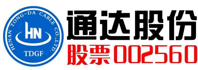 澳门太阳集团网站